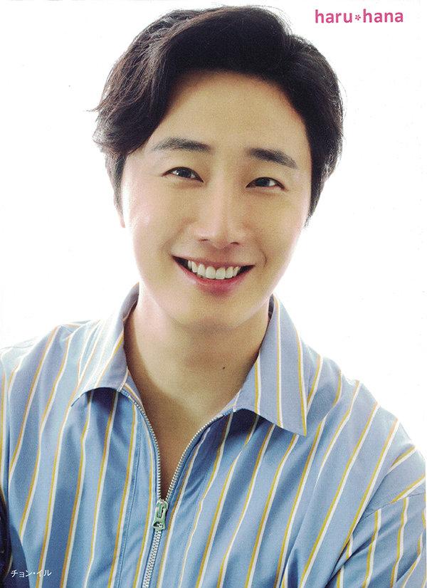 2019 6 Jung Il woo in Haru Hana Vol. 61. 6
