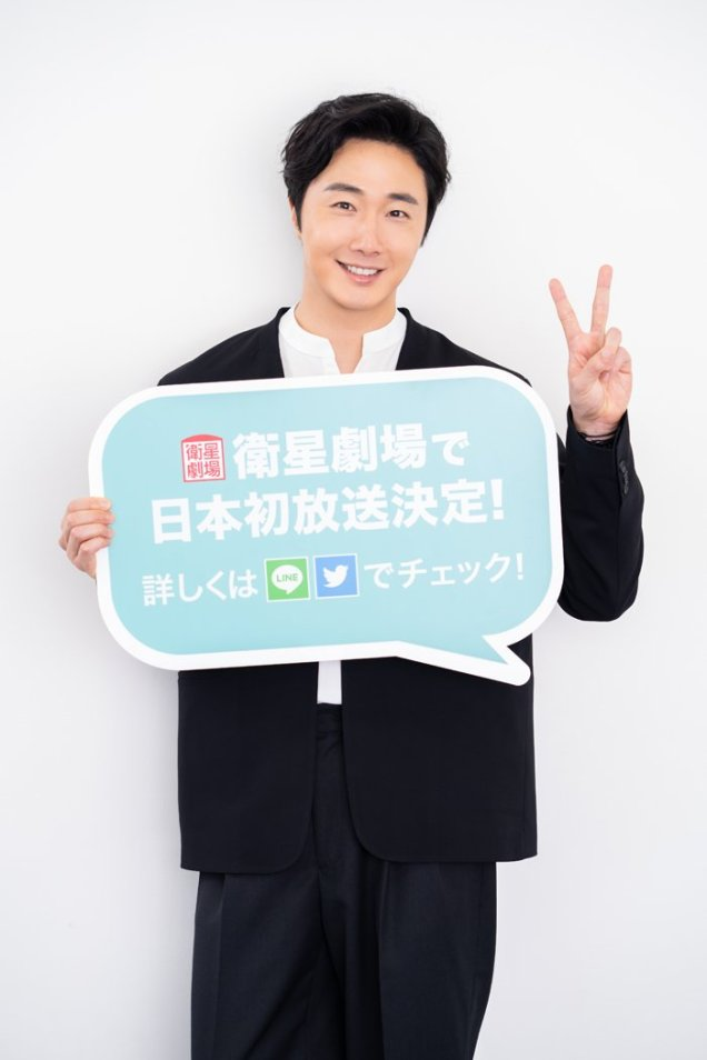 2019 7 Jung Il woo in Japanese Magazines (interview at the fan signing in Japan) Mag. 2 5