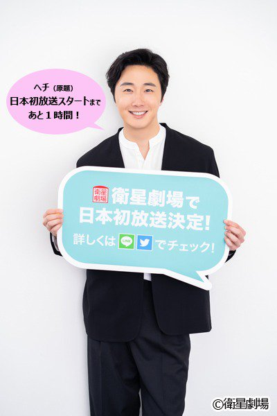 2019 7 Jung Il woo in Japanese Magazines (interview at the fan signing in Japan) Mag. 2 8
