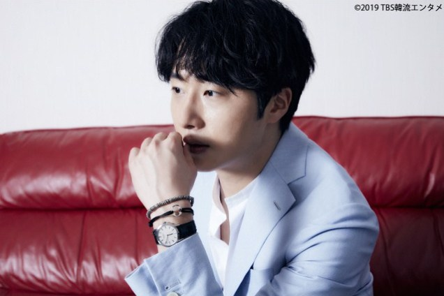 2019 7 Jung Il woo in the Japanese Magazine Channel Book. 9