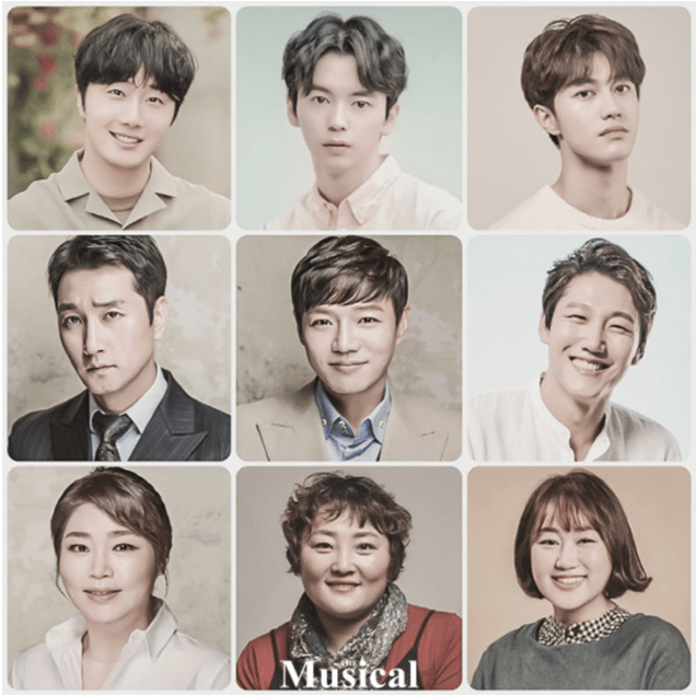Jung Il woo in THe Elephant Song with Cast..png