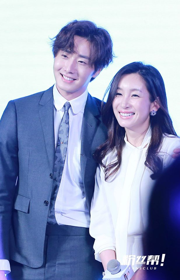 2015 10 Jung Il-woo in the Press Conference of Beautiful Woman : Beauty Dream. 6.jpg
