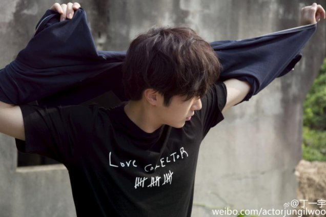 2015 Xstore Jung Il-woo Photos. 1