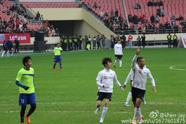 2016 1 10 Jung Il-woo playing soccer in the 2016 Asian Smile Cup. 75