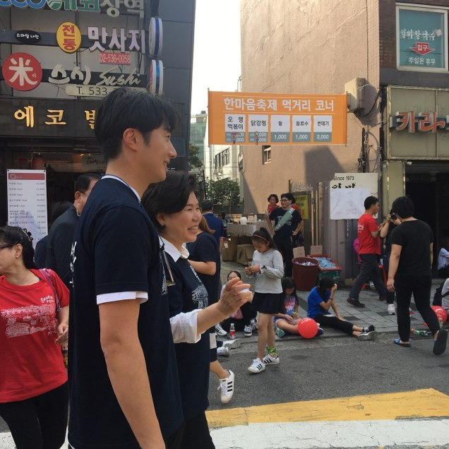 2017 9 16-24 Jung Il woo at the Seoripul Festival in Seocho. 3