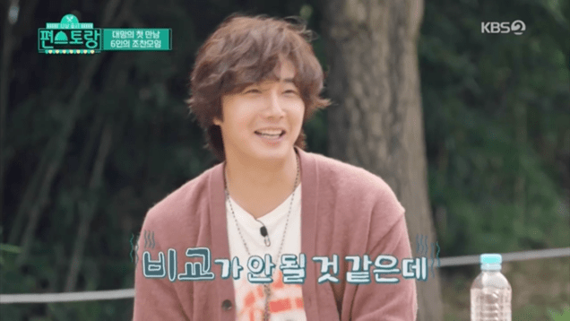 2019 10 25 Jung Il woo in Screen Captures of Convenient Restaurant Episode 1. 1.PNG