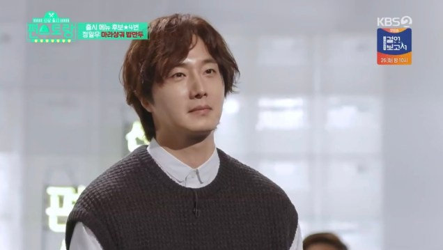2019 11 16 Jung Il woo in New Item Release, Convenience Store Restaurant, Episode 4. Cr KBS2 Screenshot by Fan 13 36