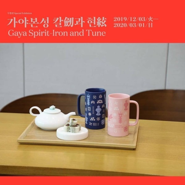 2019 11 26 Jung Il woo records his voice for an exhibit about Gaya for the National Museum of Korea. 2
