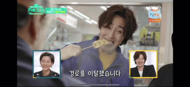 2019 11 29 Jung Il woo in Convenience Store Restaurant. Episode 6. 15
