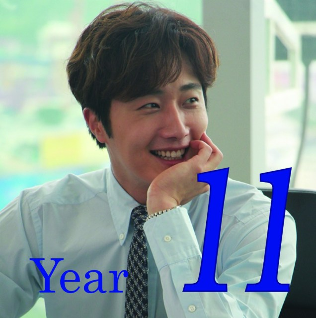Year 11