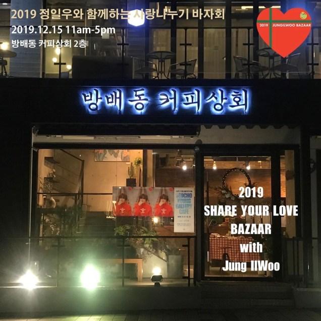 2019 Jung Il woo Share Your Love Bazaar Promotion Instagram Post. Cr. jilwww. 1