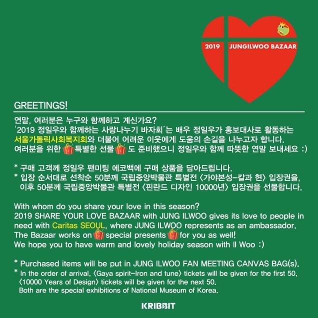 2019 Jung Il woo Share Your Love Bazaar Promotion Instagram Post. Cr. jilwww. 2