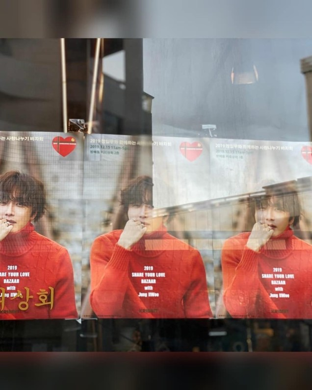 2019 Jung Il woo Share Your Love Bazaar. Cr IG kaoricmoilwoo. 2