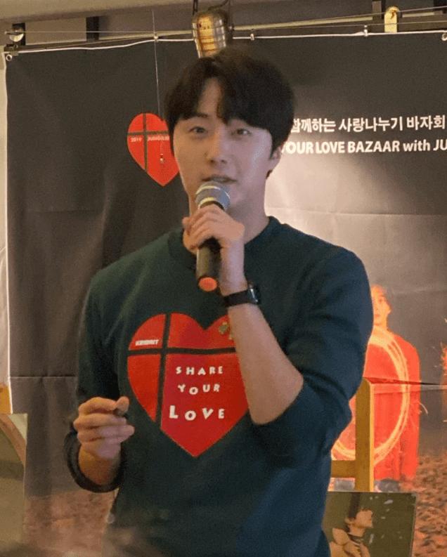 2019-Jung-Il-woo-Share-Your-Love-Bazaar.-Cr.-IG-kaburaifu-5.png