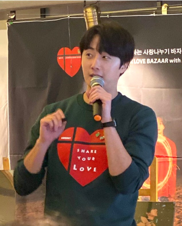 2019 Jung Il woo Share Your Love Bazaar. Cr. IG kaburaifu 6