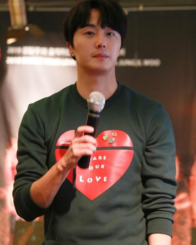 2019 Jung Il woo Share Your Love Bazaar. Cr. IG ou_seoumojeiuy. 1