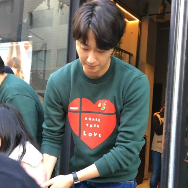 2019 Jung Il woo Share Your Love Bazaar. Cr. IG renoshinra. 1
