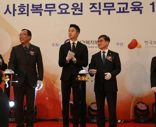 2017 12 5 Jung Il woo receives the Minister of Health and Welfare Award. 11.jpg