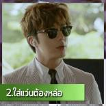 2017 Jung Il woo in a Love and Lies Countdown. 2