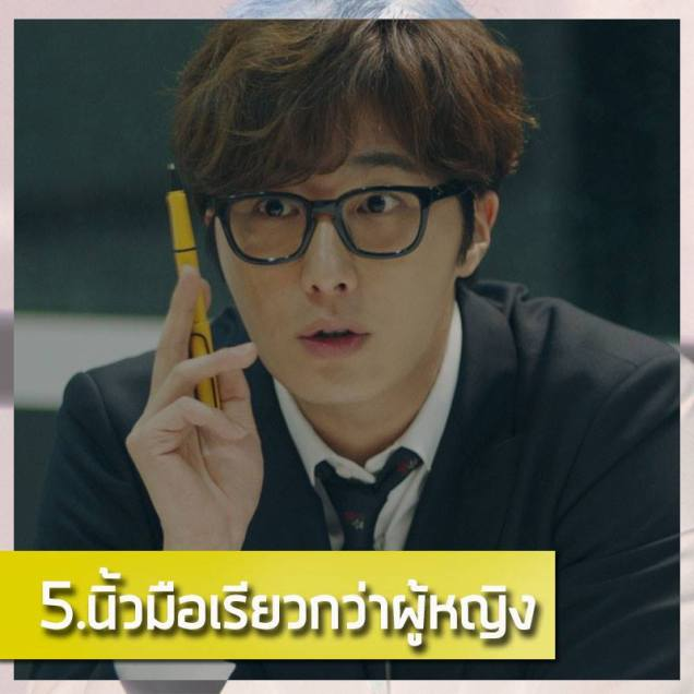 2017 Jung Il woo in a Love and Lies Countdown. 5