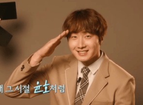 2020 1 11 Jung Il woo in Convenience Store Restaurant. Episode 11. KBS2 13