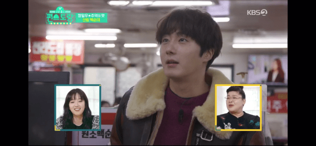 2020 1 17 Jung Il woo in Convenience Store Restarurant. Episode 12. 3