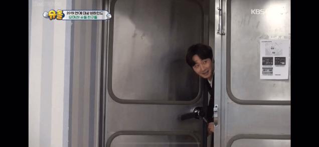 2020 Jung Il woo in The Return of Superman. Episode 312. Cr. KBS. Screen shots by Fan 13. 1