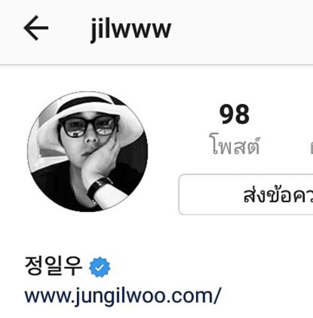 2017 9 4 JOW changes his profile photo. 1
