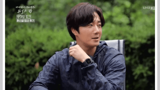 2019 10 24 Jung Il woo In Wild Map Episode 4. KBS. 1