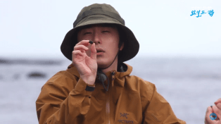 2019 7 22 Jung Il-woo Live fro KBS Wild Map. Elegant Blemmy. Live video No. 3. 8