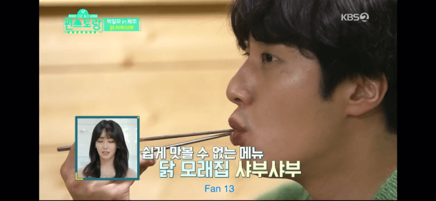 2020 1 31 Jung Il woo In Convenience Store Restaurant Episode 14. Jeju Island. Cr. KBS2 42