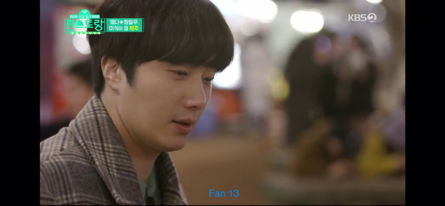 2020 1 31 Jung Il woo In Convenience Store Restaurant Episode 14. Jeju Island. Cr. KBS2 60