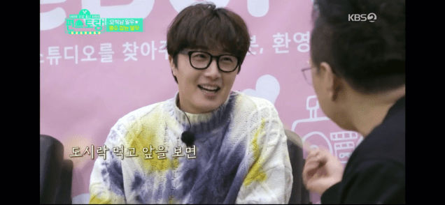 2020 2 28 Jung Il woo in Convenience Store Restaurant Episode 18. Cr. KBS2 Screen Captures by Fan 13.11