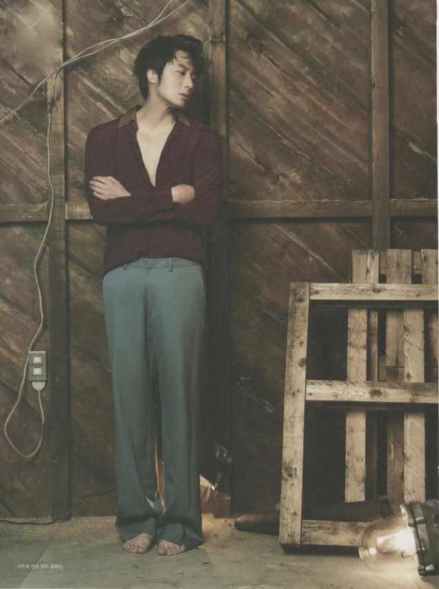 2014 7 17 Jung II-woo's The Celebrity Article11.jpg