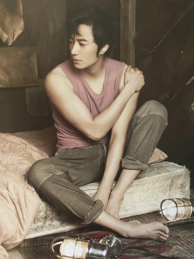 Jung Il woo in The Celebrity magazine from 2014. 3