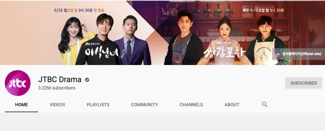 JTBC Drama Webpage with Sweet Munchies. May 20, 2020
