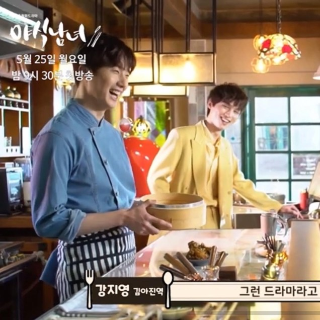 Jung Il woo and cast os Sweet Munchies in a Behind the Scenes : Promotional video. 2