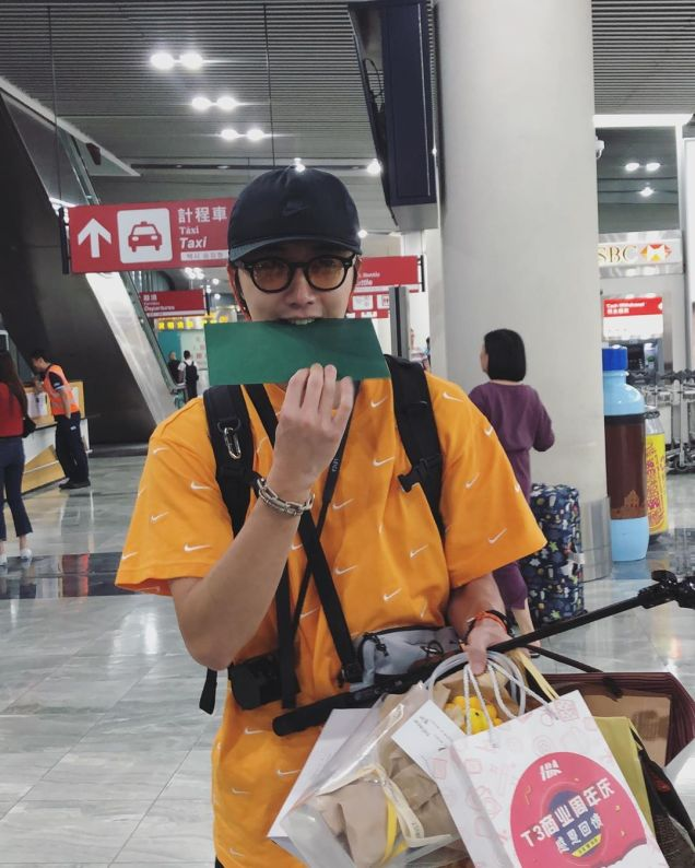 Jung Il woo arrive to Macau. Airport shots. 1