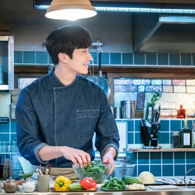 Jung Il woo as Chef Park Jin Sung. First Look. 1