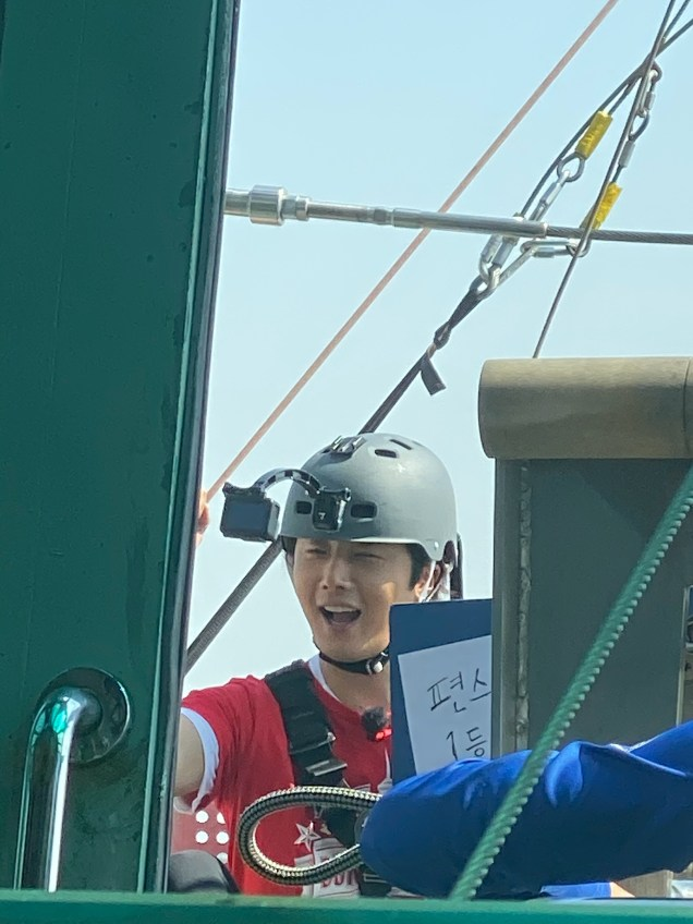 Jung Il woo in Macau. Bungee Jumping. 4