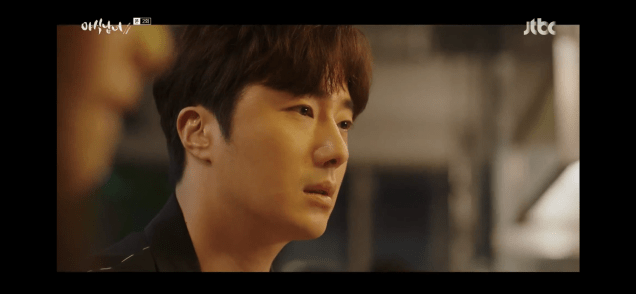Jung Il woo in Sweet Munchies Episode 2. My Screen Captures. Cr. JTBC extracted by Fan 13. 62