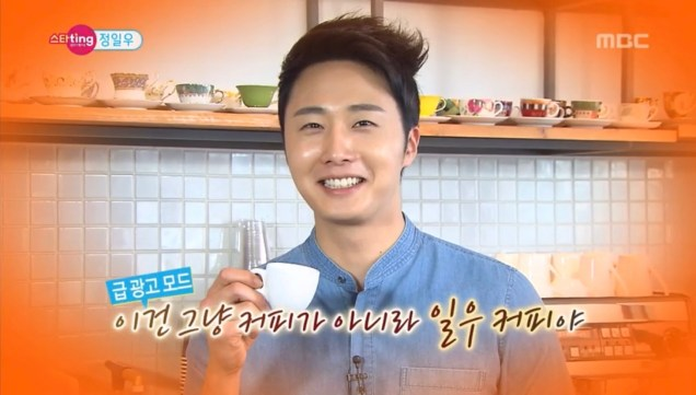Jung Il woo making coffee in 2014 at Cafe Atelier Fazenda. 7