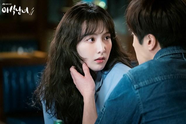 2020 6 15 Jung Il woo in Sweet Munchies. Episode 8. JTBC Stills. 7
