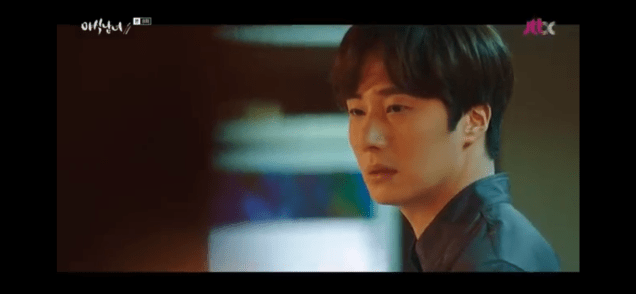 2020 6 16 Jung Il woo in Sweet Munchies Episode 8. Screen Captures by Fan 13. Cr. JTBC 2