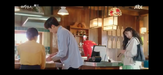 2020 6 16 Jung Il woo in Sweet Munchies Episode 8. Screen Captures by Fan 13. Cr. JTBC 23