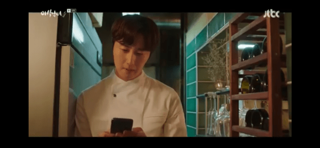 2020 6 16 Jung Il woo in Sweet Munchies Episode 8. Screen Captures by Fan 13. Cr. JTBC 50