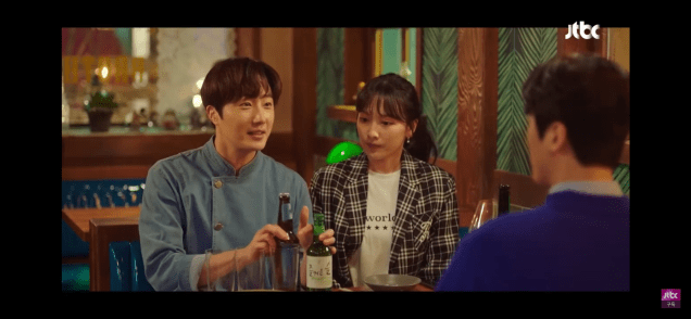 2020 6 16 Jung Il woo in Sweet Munchies Episode 8. Screen Captures by Fan 13. Cr. JTBC 95