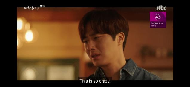 2020 6 22 Jung Il woo in Sweet Munchies Episode 9. Screen Captures by Fan 13. Cr. JTBC, taken by Fan 13. 8