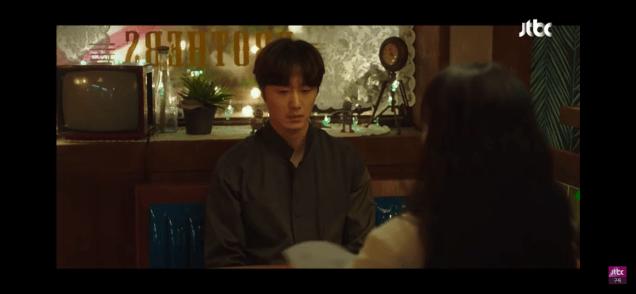 2020 6 22 Jung Il woo in Sweet Munchies Episode 9. Screen Captures by Fan 13. Cr. JTBC, taken by Fan 13. 84