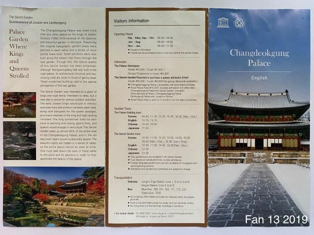 Changdeokgung Palace Brochure. 2019. 1